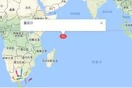世界上最大和最重的植物种子-海椰子种子
